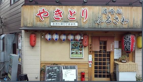 furusawa02