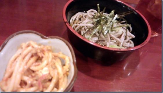 yasohachi02