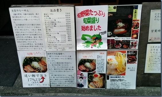 shirohachi02