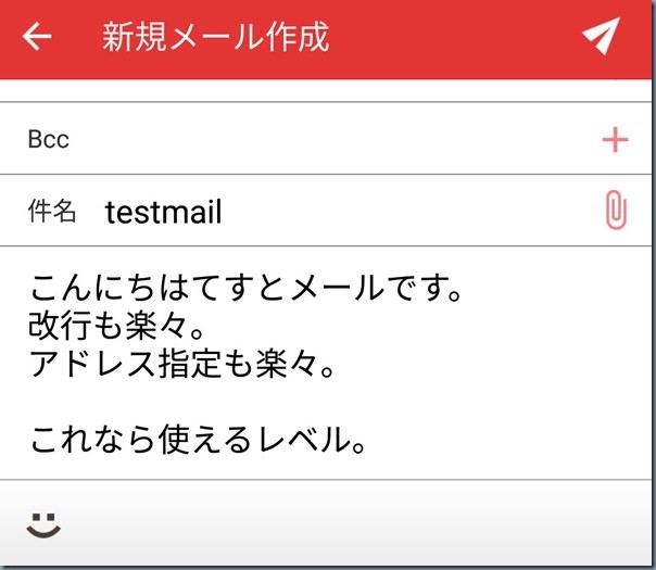 ymobilemail206