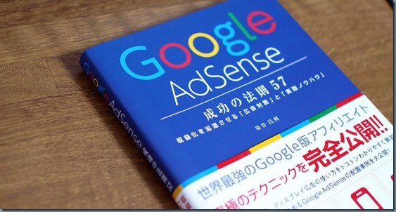 adsense01