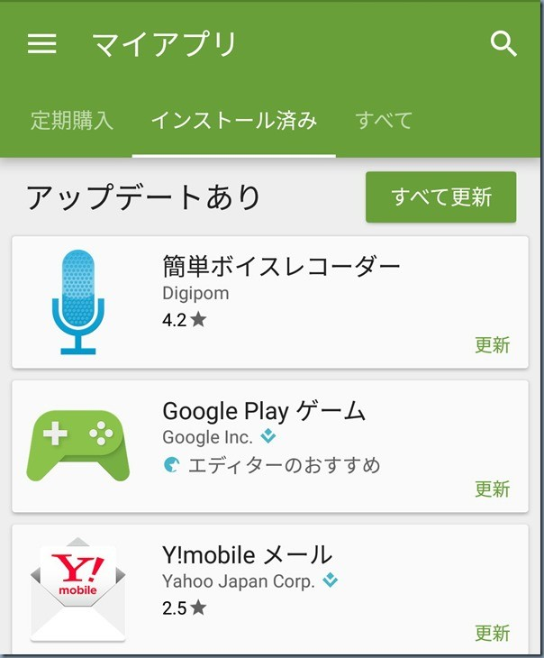 ymobilemail201