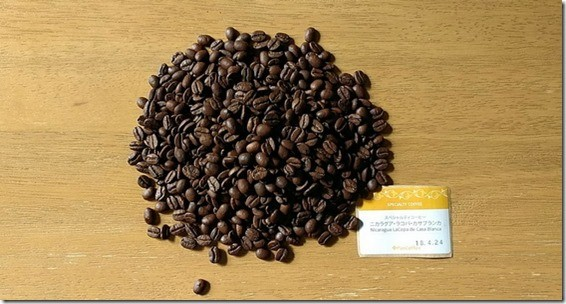 paocoffee01