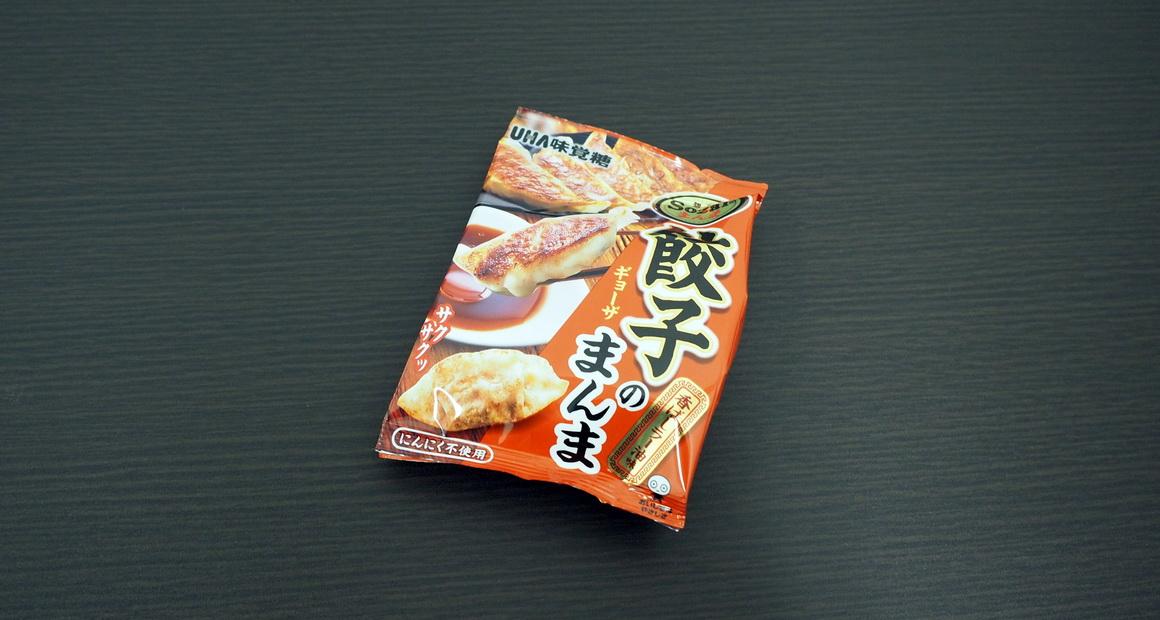 uha味覚糖_sozaiのまんま 餃子のまんま_外袋