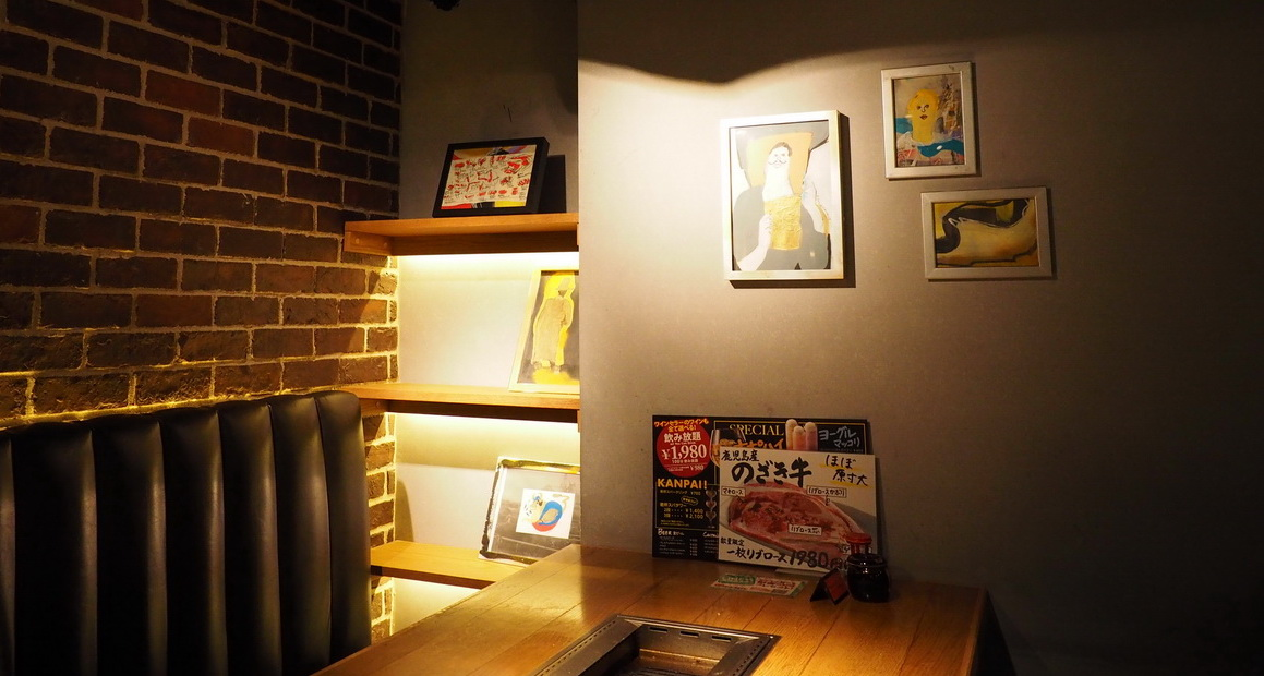 六本木_焼肉_肉源のお店の雰囲気