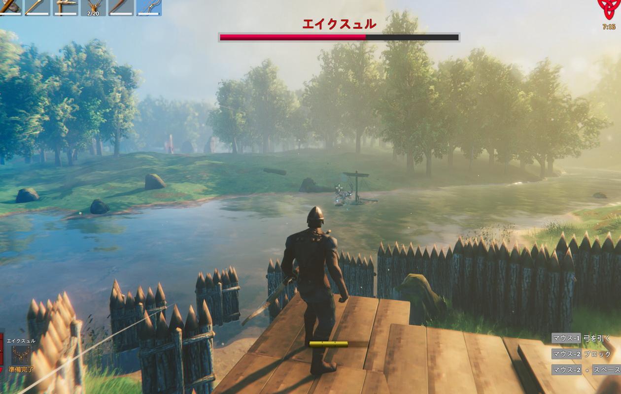 Valheim_最初のボス、エイクスュルが筏を攻撃するという荒技に出る
