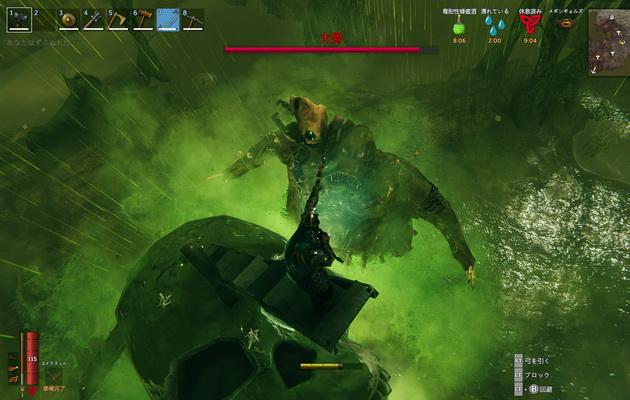 Valheim_沼のボス「大骨」を見下ろし霜の矢を放つ