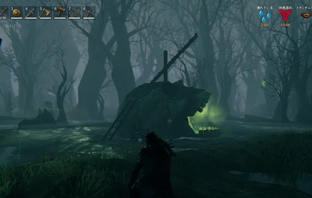 Valheim_沼のボスの祭壇にハシゴを立てる
