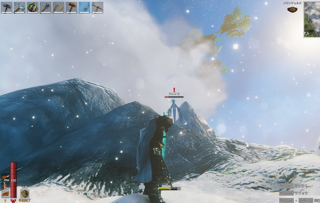 Valheim_雪山のドレイク
